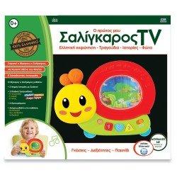 Σαλίγκαρος TV (15124)