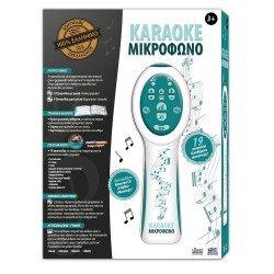Μικρόφωνο Karaoke (18000)