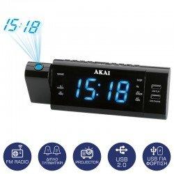 Akai ACR-3888 Ψηφιακό ξυπνητήρι με προτζέκτορα, ραδιόφωνο, διπλό USB και διπλή αφύπνιση