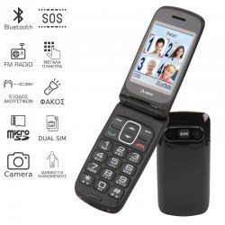 Olympia PRIMUS GR DUAL SIM (Ελληνικό Μενού) Κινητό τηλέφωνο για ηλικιωμένους με κουμπί SOS και κάμερα Μαύρο