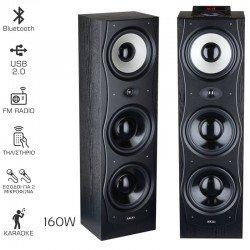 Akai SS047A-381 Ηχοσύστημα 2.0 karaoke με Bluetooth, USB και ραδιόφωνο – 160 W