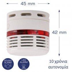 Olympia RM 10 Αυτόνομος φωτοηλεκτρικός ανιχνευτής και συναγερμός καπνού με μπαταρία