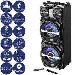 Akai DJ-T5 Φορητό ηχείο με μίκτη, διπλό Bluetooth, LED, 2 USB, 2 SD, 2 Aux-In και ασύρματο μικρόφωνο – 300 W