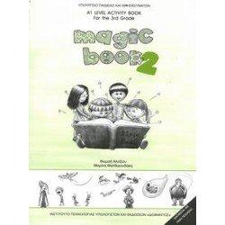 ΑΓΓΛΙΚΑ Γ ΔΗΜΟΤΙΚΟΥ MAGIC BOOK 2 (ΤΕΤΡΑΔΙΟ ΕΡΓΑΣΙΩΝ)