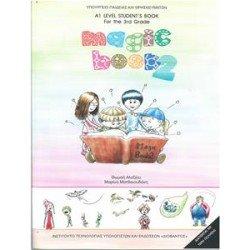 ΑΓΓΛΙΚΑ Γ ΔΗΜΟΤΙΚΟΥ MAGIC BOOK 2