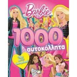 1000 ΑΥΤΟΚΟΛΛΗΤΑ