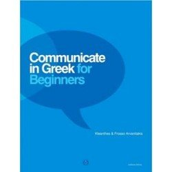 COMMUNICATE IN GREEK FOR BEGINNERS STUDENT'S BOOK (+CD)