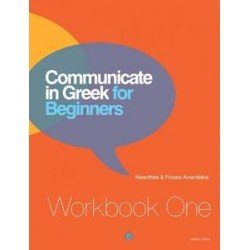 COMMUNICATE IN GREEK FOR BEGINNERS WORKBOOK 1